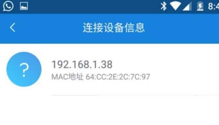 So konfigurieren Sie den Xiaomi WIFI-Verstärker