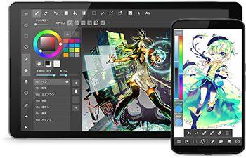 10 beste App zum Zeichnen auf Android 2021 Mundoapp